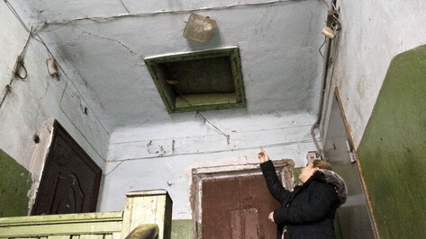 Непригодный для жилья. Как воронежцам добиться ускорения капремонта или расселения дома
