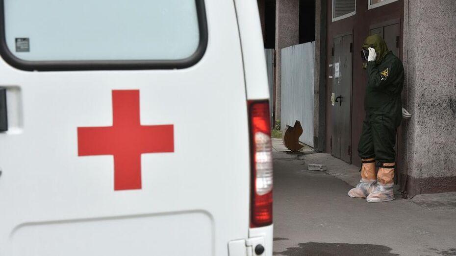 Ковид унес еще 17 жизней в Воронежской области