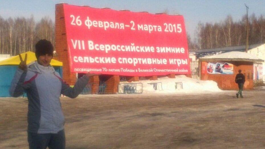 Кантемировская спортсменка заняла первое место на Всероссийских зимних сельских играх