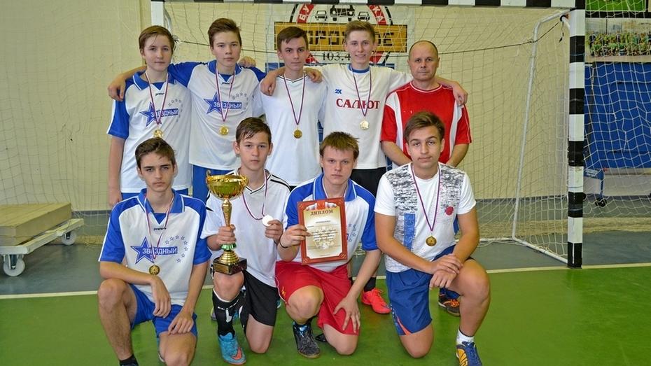 В Бутурлиновке завершился турнир по мини-футболу