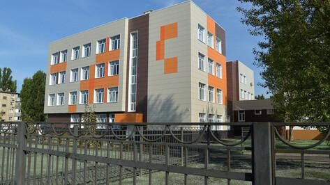 Воронежская школа ушла на дистант на 1 день