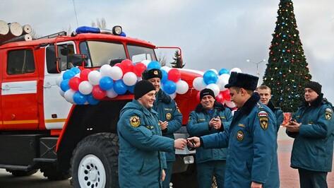 Бутурлиновская пожарная часть №34 получила новую машину