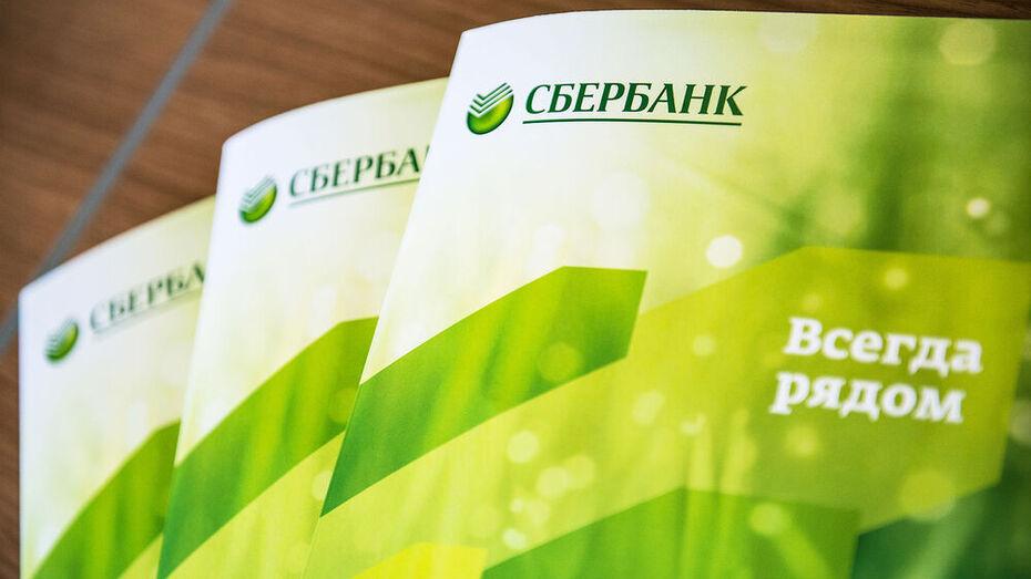 У Центрально-Черноземного банка сменится председатель