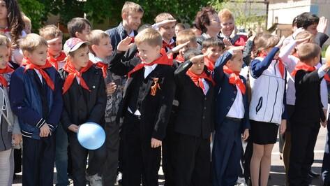 270 кантемировских школьников вступили в ряды пионерии