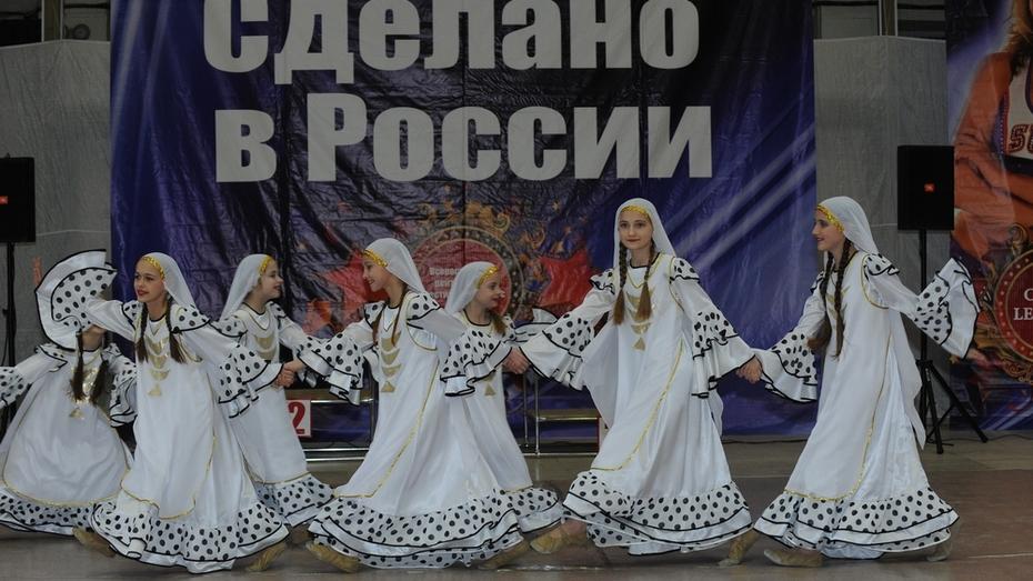Рамонские артисты стали победителями Международного и Всероссийского конкурсов
