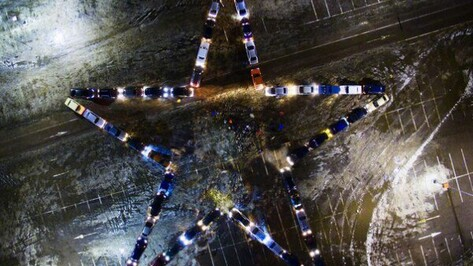 Воронежские автомобилисты выстроили звезду из машин к 23 февраля