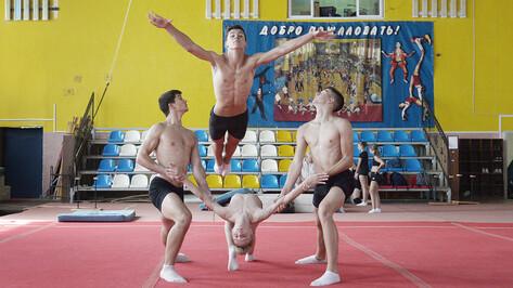 Золотая молодежь. Воронежцы стали сильнейшими на первенстве мира по спортивной акробатике