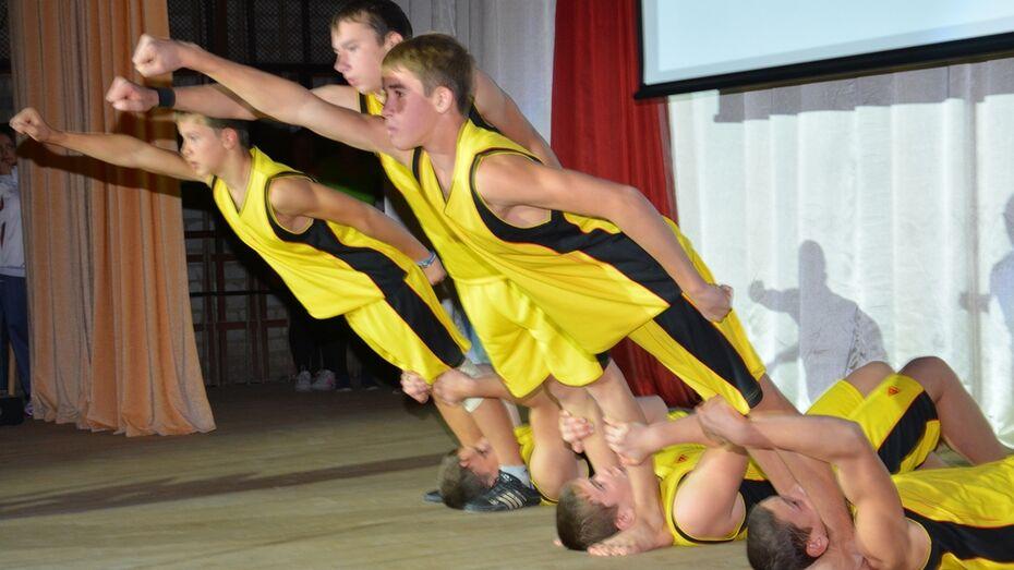 Кантемировские школьники завоевали 6 наград на областных соревнованиях по воркауту