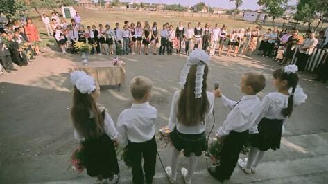 Прокуратура заинтересовалась незаконными поборами в школах Павловска