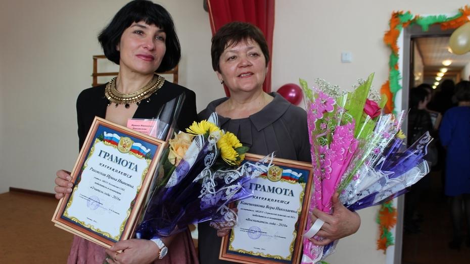 В Терновском районе выбрали лучших педагога и воспитателя