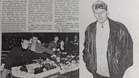 Взгляд из прошлого: повзрослевшая Земфира, гриб-гигант и похороны Юрия Хоя
