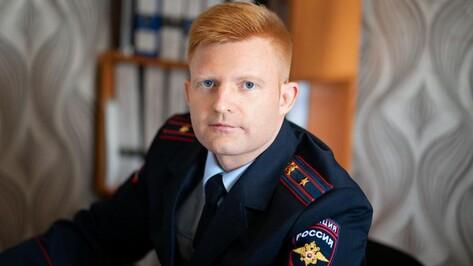 «Народного участкового» выбрали в Воронежской области