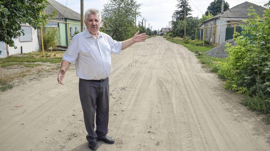 В лискинском селе Средний Икорец на дорожные работы направили 9 млн рублей