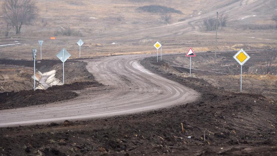 В Воронежской области открыли 2 автодороги