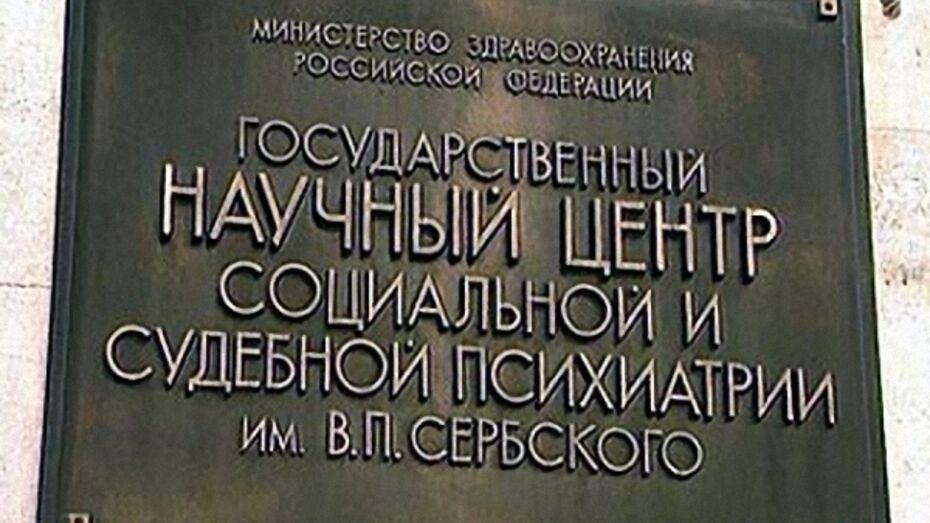 15-летнего подростка, убившего одноклассницу в Павловском районе, обследуют в Центре психиатрии Института имени Сербского в Москве
