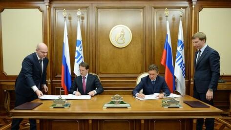 «Газпром» в 2014 году направит 617 миллионов рублей на строительство межпоселковых газопроводов в Воронежской области