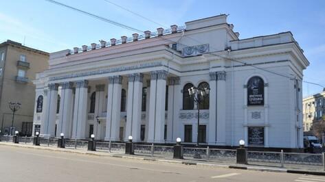 Воронежский драмтеатр в декабре выпустит две комедии