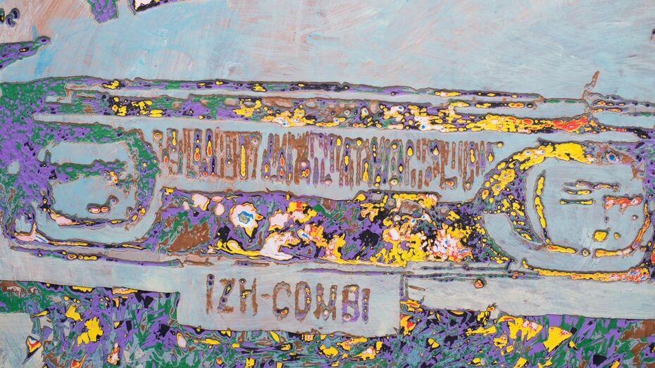 В Воронеже открылась выставка антиживописи на досках объявлений