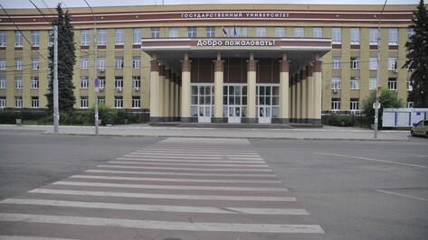Воронежский университет поднялся на 100 позиций в мировом рейтинге вузов