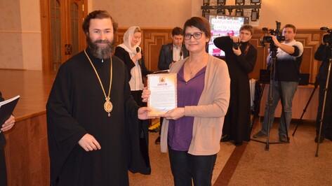 Павловские журналисты стали лауреатами православного конкурса