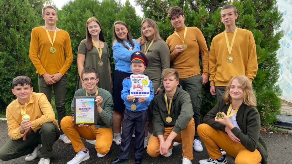 Команда из Воронежской области победила на Всероссийской юниор-лиге КВН