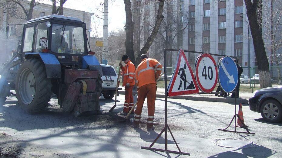Областные власти привлекут воронежцев к контролю за ремонтом дорог