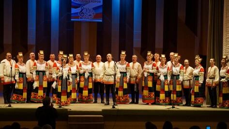 Богучарский народный хор занял первое место на региональном фестивале песни