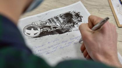 «Живите долго-долго». Воронежские волонтеры присоединились к акции «Письмо Победы»