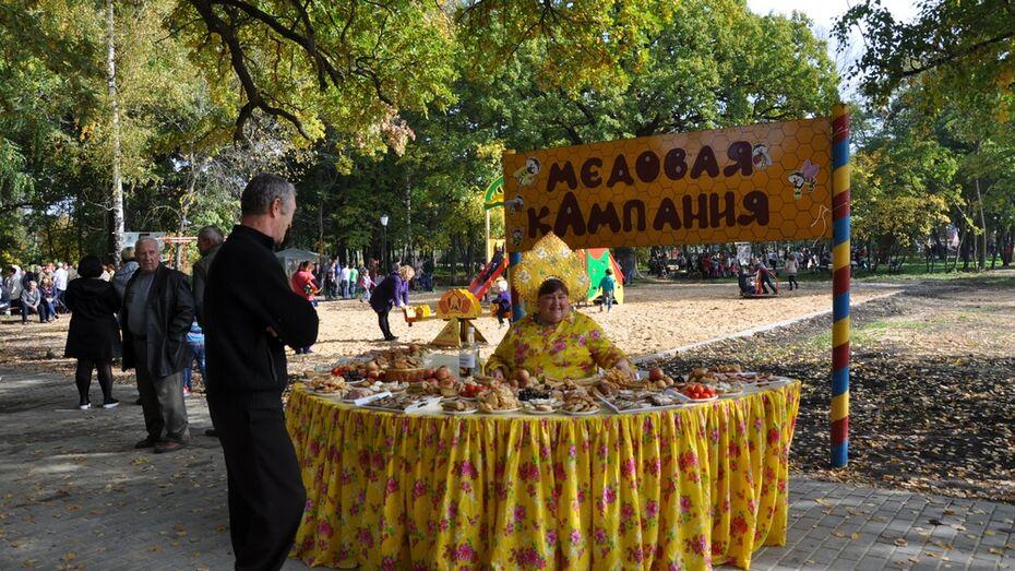 В павловском селе впервые пройдет медовый праздник