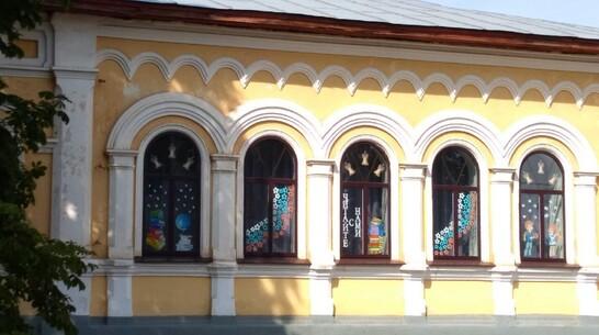 Городской конкурс рисунков в честь юбилея детской библиотеки объявили в Борисоглебске