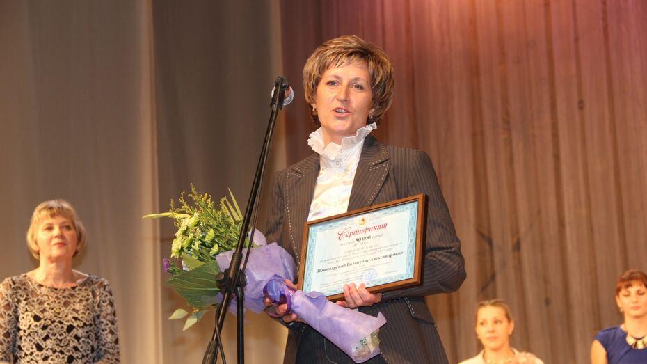 Воронежский этап конкурса воспитателей выиграла педагог из Острогожска