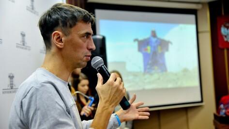 Бейсджампер Валерий Розов рассказал воронежцам о прыжке в кратер вулкана