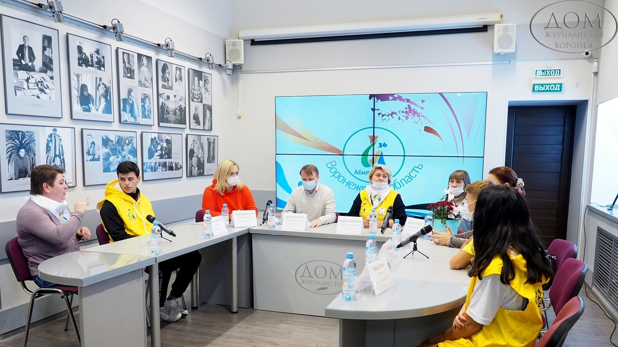 Организаторы назвали имена победителей воронежского этапа «Абилимпикса»