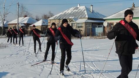 В Бобровском районе стартовала лыжная эстафета в память о Сталинградской битве