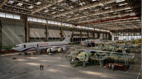 Воронежский авиазавод прокредитуется на 2 млрд рублей