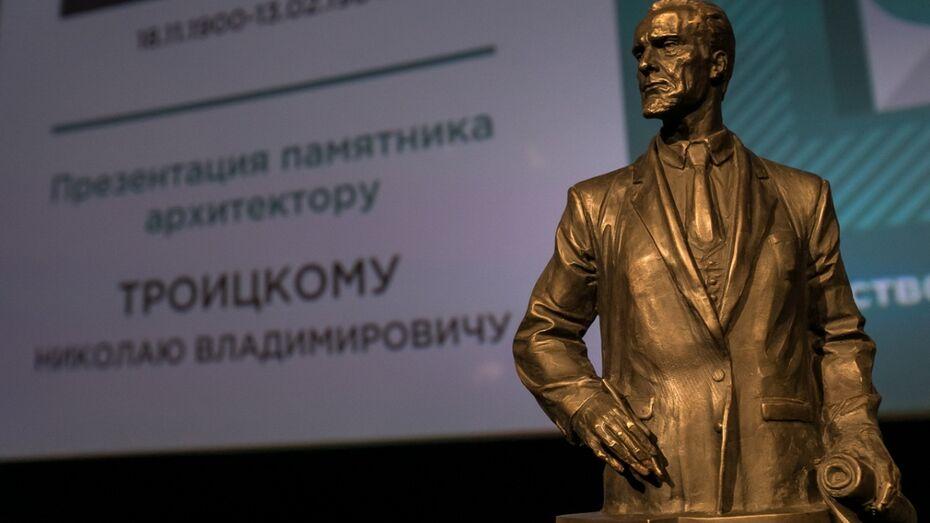 В Воронеже появится памятник архитектору Николаю Троицкому