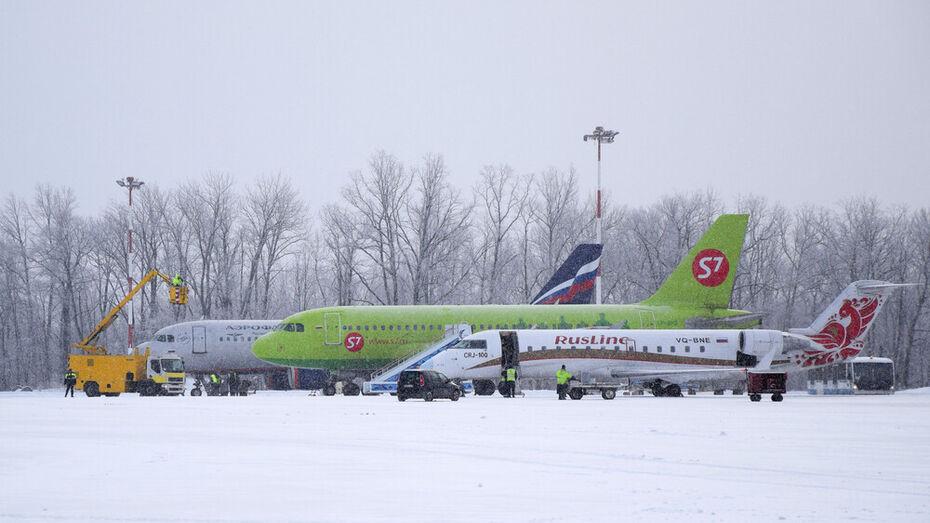 Россиянам разрешили летать еще в 4 страны