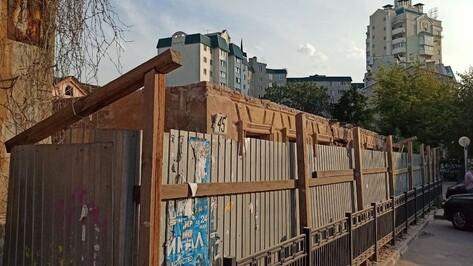Воронежцы обратили внимание на дальнейшее разрушение исторического Дома Вагнера