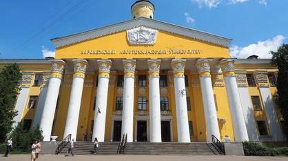 В Воронеже ВГЛТУ и ВГТУ отказались от пересчета стоимости обучения
