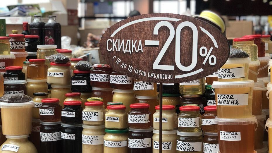 На воронежском Центральном рынке объявили ежедневные вечерние скидки