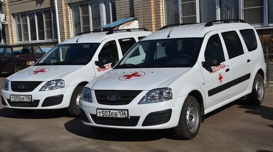 Новый транспорт поступил в Кантемировскую райбольницу