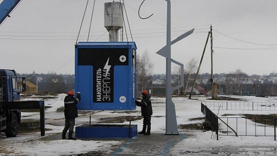 Первые инновационные накопители энергии установили в Воронежской области