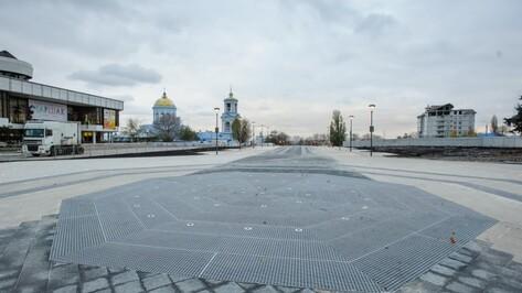 В Воронеже завершили первый этап реконструкции Советской площади