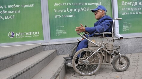 Экстремальные прогулки по Воронежу на инвалидной коляске