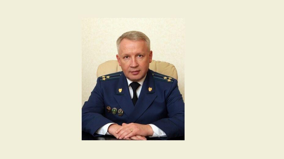 Зампрокурора Воронежской области перешел на работу в Рязань