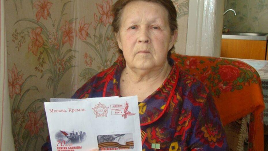Жительница  Новохоперска получила от Президента  России  поздравительное письмо к 70-летию снятия блокады Ленинграда