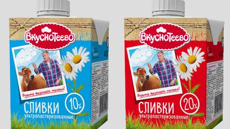 Воронежский «Молвест» выпустил сливки «Вкуснотеево» в новой упаковке