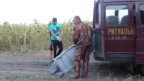 Убийца семьи под Воронежем собирался воевать на Украину