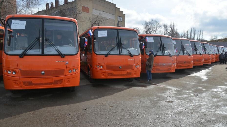Автопарк Воронежской области пополнился 37 комфортными автобусами