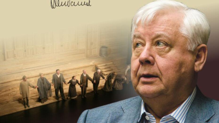 Олег Табаков наберет воронежцев в свою школу театрального искусства